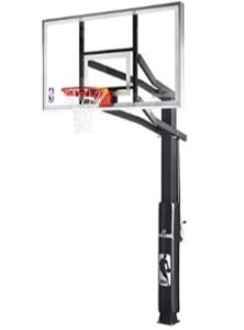 outdoor basketball hoop in ground