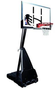 adjustable portable hoop