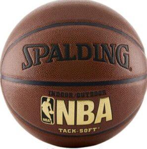 outdoor basketball guides