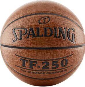 durable outdoor basketball