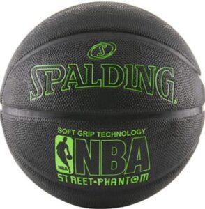 long lasting basketball