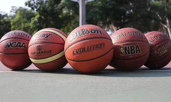 outdoor basketball for professional players