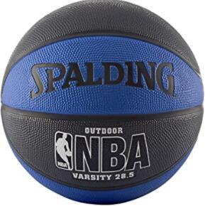 best 28.5 inch basketball