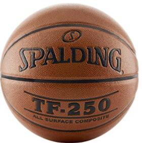 outdoor basketball in cheap price