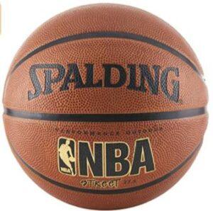 nba durable outdoor basketball