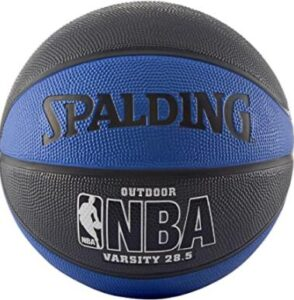 colorful spalding outdoor basketball