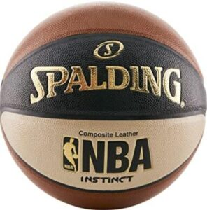 outdoor basketball for long lasting use